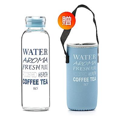 royal duke 時尚塗鴉隨身玻璃水瓶-粉藍(贈布套)