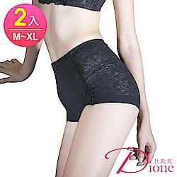 Dione狄歐妮 束腹提臀束褲  蕾絲無痕輕勻(2件M-XL)