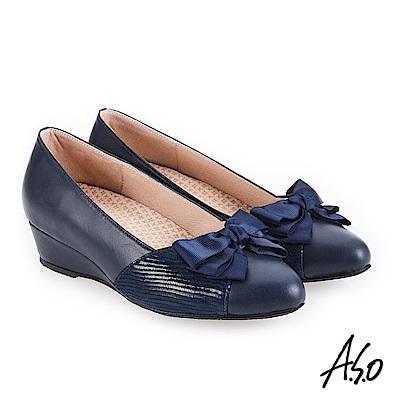 A.S.O 美型對策 舒適耐穿楔型鞋 藍