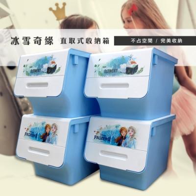 【Disney迪士尼】直取式收納箱-4入組-冰雪奇緣
