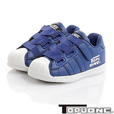 TOPUONE童鞋 彈性輕量抗菌防臭減壓防滑休閒鞋-藍
