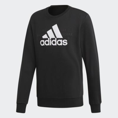 adidas服飾多款任選均一價