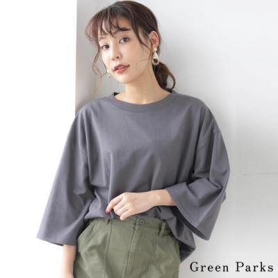 Green Parks 七分寬袖素面上衣