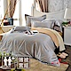 MONTAGUT-晨曦的邂逅-精緻緹花-加大四件式薄被套床包組 product thumbnail 1