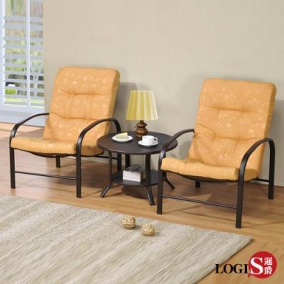 LOGIS 雅筑一桌兩椅套房專用組
