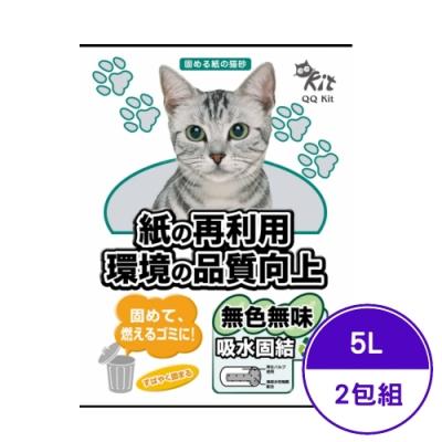 QQ Kit 紙の再利用環境の品質向上-無色無味 5L (環保紙貓砂) (2包組)