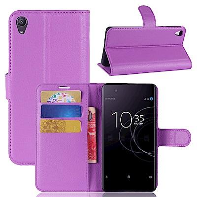 PKG SONY XA1 Plus 側翻式皮套-精選皮套系列-熱銷紫