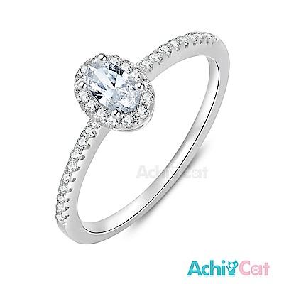 AchiCat 925純銀戒指 繽紛世代 甜美可人