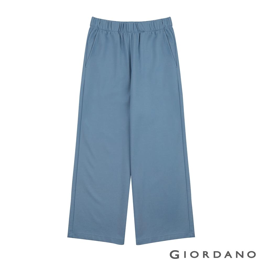 GIORDANO 女裝涼爽垂墜感中高腰素色九分寬褲-43 雪花淺品藍