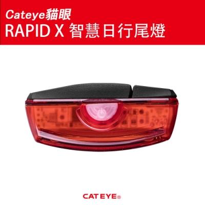 Cateye貓眼RAPIDX2電暖爐充電型警示燈白光(前燈),TL-LD710-F