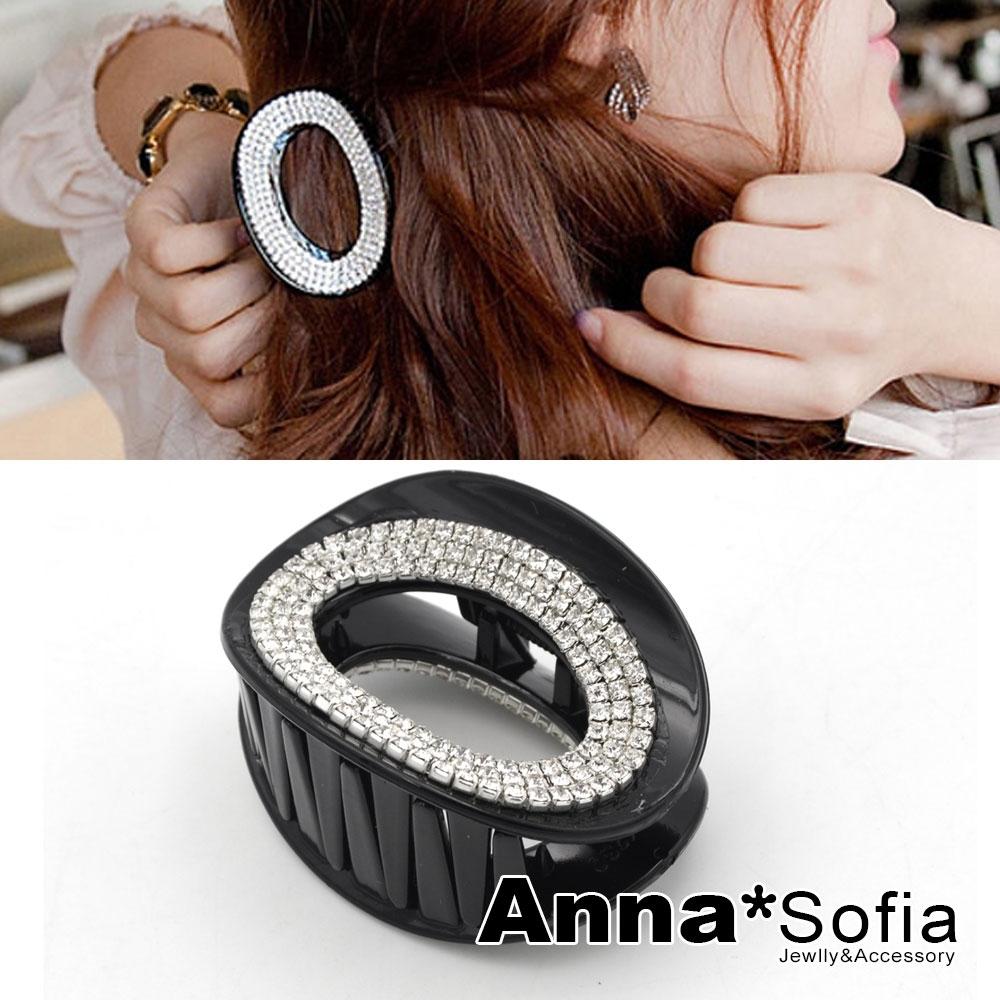 【2件7折】AnnaSofia 滿鑽圓鏤型 純手工中型髮抓髮夾(酷黑系)