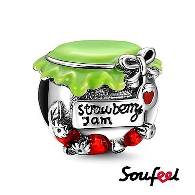 SOUFEEL索菲爾 925純銀珠飾 草莓醬 串珠