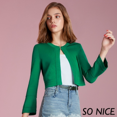 SO NICE簡約百搭短版針織外套