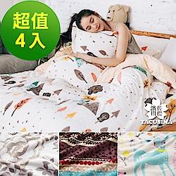 [團購4入]濱川佐櫻-療癒系 法蘭絨雙人兩用毯被6x7尺