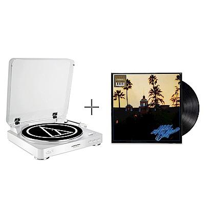 鐵三角AT-LP60白色 黑膠唱盤+加州旅館/老鷹合唱團 LP 黑膠唱片 優惠組合