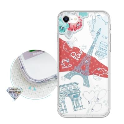 iPhone SE 2020/SE2 浪漫彩繪 水鑽空壓氣墊手機殼(巴黎鐵塔)