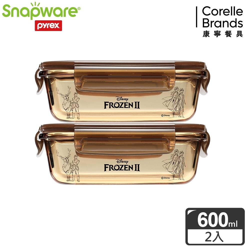 Snapware 康寧密扣冰雪奇緣耐熱玻璃保鮮盒長方型600ml *2入組