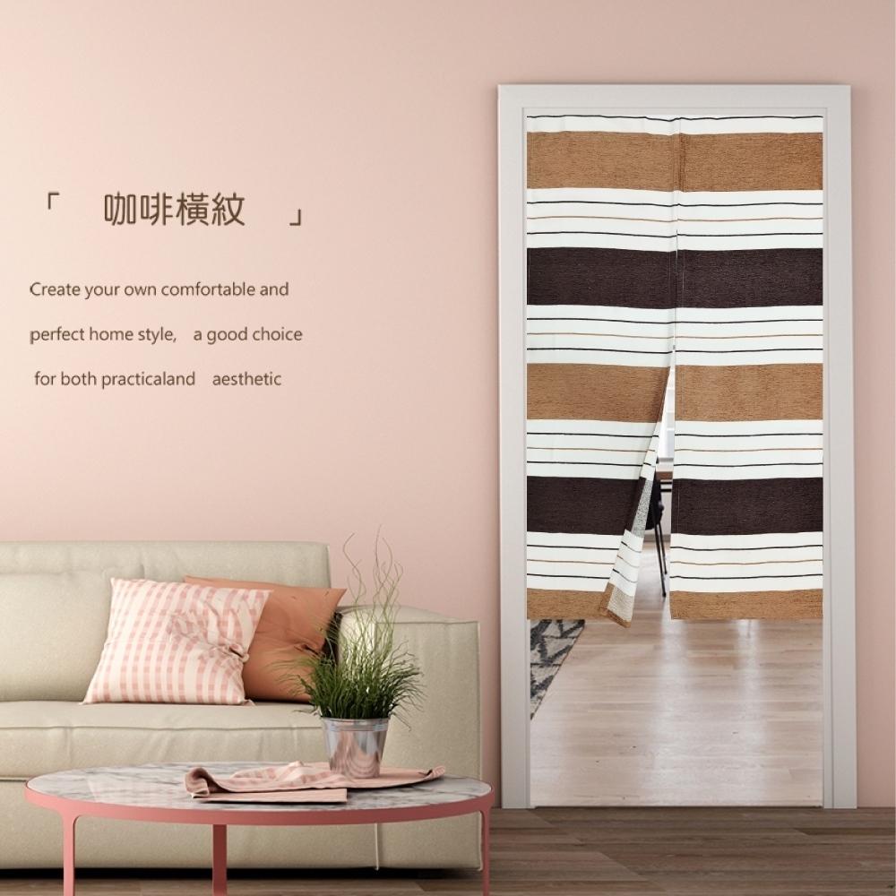日創優品 現代北歐風格雪尼爾條紋門簾 85x140cm product image 1