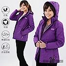 【遊遍天下】女款防風透濕保暖無車縫羽絨機能外套GJ22007紫色