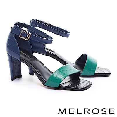 涼鞋 MELROSE 摩登撞色一字鱷魚壓紋牛皮繫帶方高跟涼鞋-綠