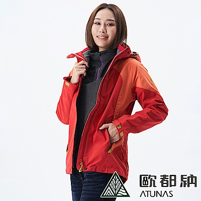 【ATUNAS 歐都納】女款七頂峰防水防風透氣二件式保暖外套A3-G1463W柑紅