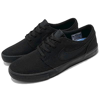 Nike 滑板鞋 SB Portmore II 男鞋