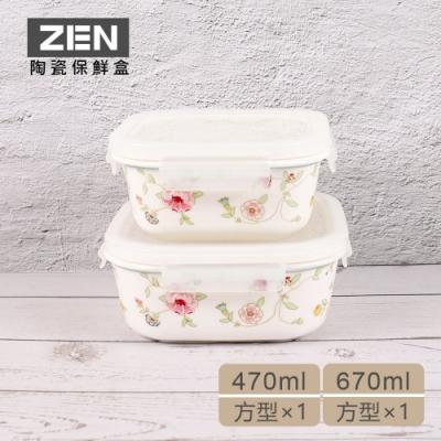 ZEN HANKOOK 蜜雪兒陶瓷微波盒方型2件組(470×1,670×1)