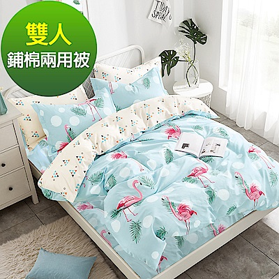 Ania Casa韓風烈鳥 雙人鋪棉兩用被套 100%精梳純棉 雙人床包四件組