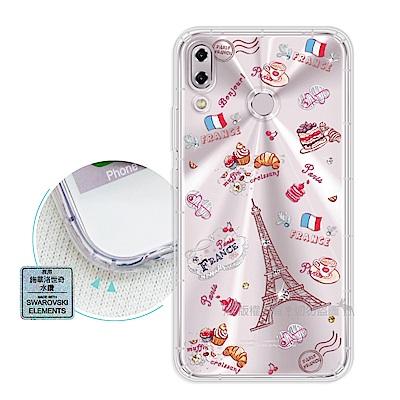 EVO 華碩 ZenFone5 2018 ZE620KL異國風情水鑽空壓手機殼(甜點巴黎)