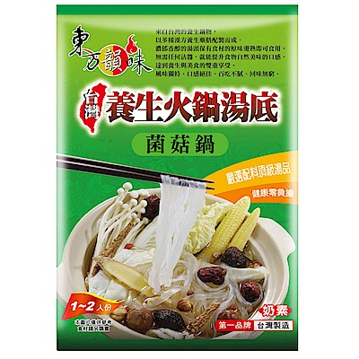 東方韻味 菌菇養生火鍋湯底包(45g)