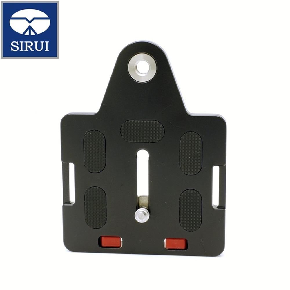 Sirui快拆板 TY-LP70-相機/望遠器材用