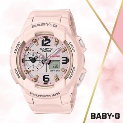 CASIO卡西歐 BABY-G繽紛彩色雙顯錶(BGA-230SC-4B)粉色/49mm