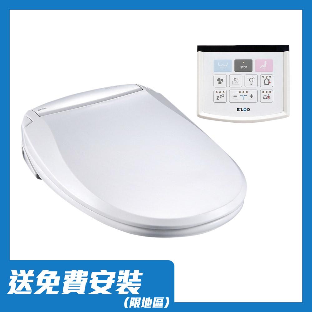 (下單登記送500)E'LOO 伊力奧 85D瞬熱式 電腦馬桶座-加長型 溫風烘乾 溫水SPA按摩洗淨 座溫調節 直覺式遙控器介面