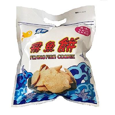 信華農特產 飛魚餅-原味(80g)