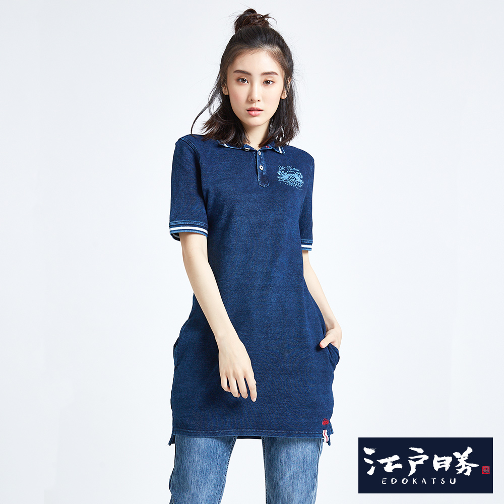 EDWIN 江戶勝INDIGO長版POLO衫-女-石洗藍
