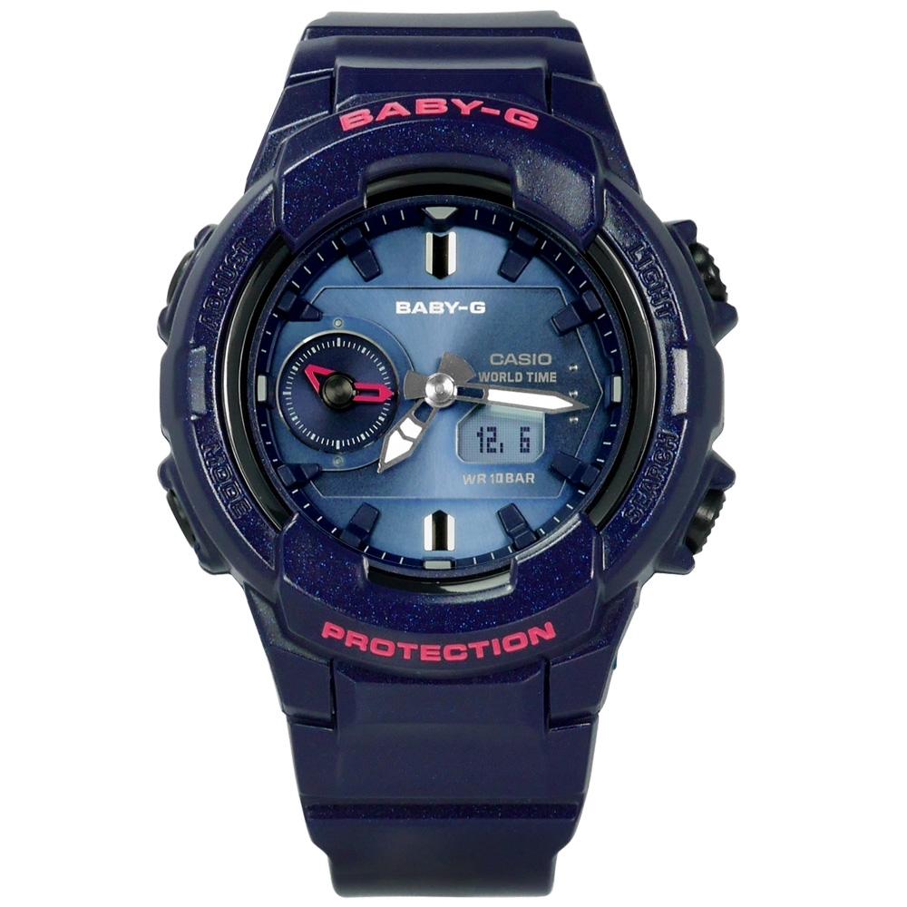 Baby-G CASIO 卡西歐街頭率性計時指針數位雙顯錶-藍紫色/42mm
