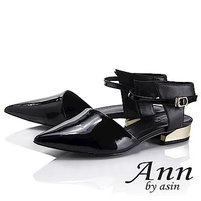 Ann by asin 獨特魅力~簡約設計感素色真皮尖頭跟鞋(黑色)