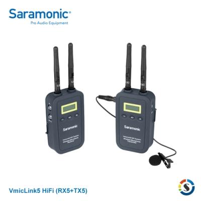 Saramonic楓笛 VmicLink5 HiFi(RX5+TX5)一對一無線麥克風套裝