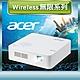 acer C202i FWVGA LED行動投影機(300流明) product thumbnail 1