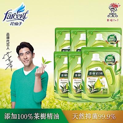 茶樹莊園 茶樹天然濃縮洗衣精補充包(箱購三款任選)