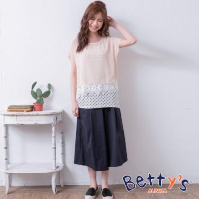 betty's貝蒂思 斜口袋微刺繡九分寬褲(深藍)