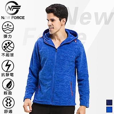 NEW FORCE 混色刷絨保暖連帽外套-男款寶藍