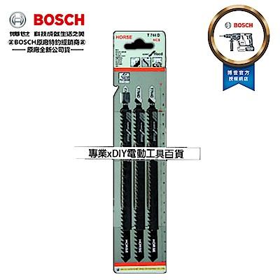 瑞士製造 德國 博世 BOSCH T744D 單支 線鋸片