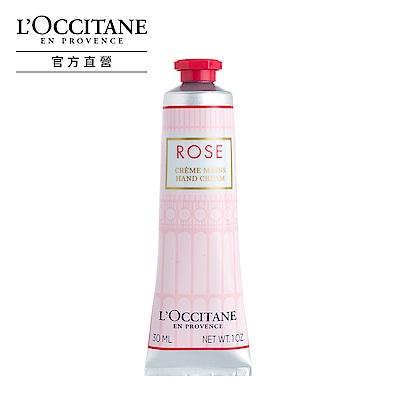 L'OCCITANE 歐舒丹 玫瑰花園護手霜30ml