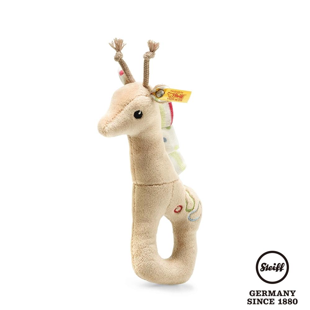 STEIFF德國金耳釦泰迪熊  可愛長頸鹿  Tulu Giraffe Grip Toy  (嬰幼兒手搖鈴)