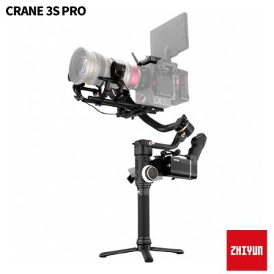 【智雲ZHIYUN】雲鶴 Crane 3S PRO 三軸穩定器-專業套裝(正成公司貨18個月保固)
