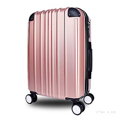 WALLABY 袋鼠牌 ABS 經典直條紋 24吋 拉鍊行李箱 玫瑰金
