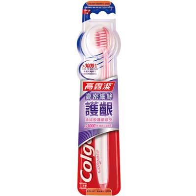 高露潔 高密細絲護齦 超級軟毛 牙刷 1入