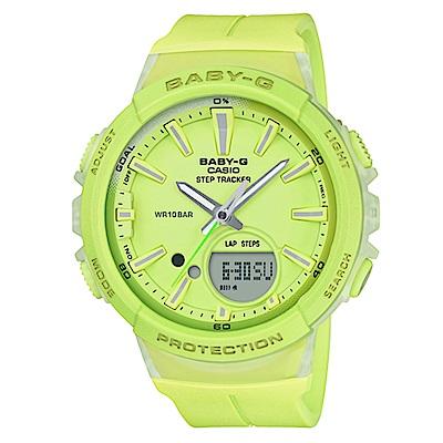 BABY-G 熱愛運動女性配備計步設計閒錶(BGS-100-9A)檸檬綠42.6mm