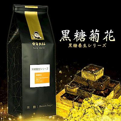 中年大叔 黑糖菊花(420g/包,共兩包)